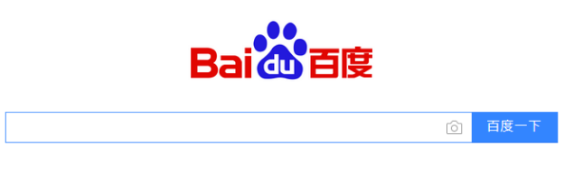baidu-ppc-account